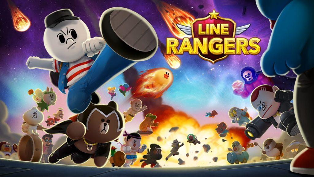 line_rangers_artwork